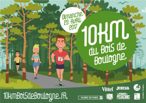 10 km visuel officiel